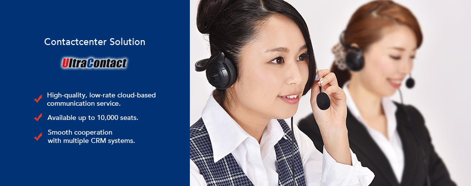 Contactcenter Solution